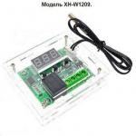 Корпус K29 для регулятора температури XH-W1209