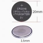 Батарея літієва CR2016 3V Li-MnO2 R20