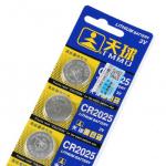 Батарея літієва CR2025 3V R20