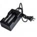 Зарядний пристрій JD-18650C-A2 на 2 x 18650 від мережі 220V
