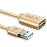 Кабель 2E USB (2E-W-3168) 2м золотистий