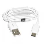 Кабель USB Type-C зарядка та передача даних 1.5 м білий