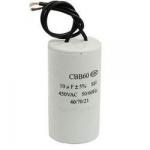 Конденсатор CBB60 16uF 450V проводи