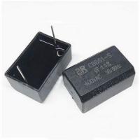 Конденсатор CBB61-S 0.5uF 400VAC 50-60Hz