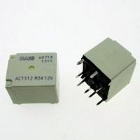Реле ACT512 M34 12VDC NAIS 20A 14VDC