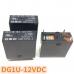 Реле DG1U 12VDC DEC 16A 250VAC 4pin