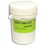Мастило ЦИАТИМ-201 ГОСТ 6267-74 30г