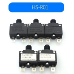Запобіжник тепловий HS-R01 10А 250V з RESET